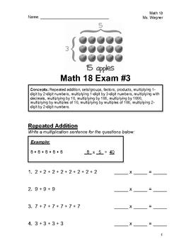 Math Test (Multiplication)