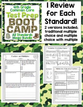 Math Test Prep - 4th Grade Boot Camp Ultimate Bundle