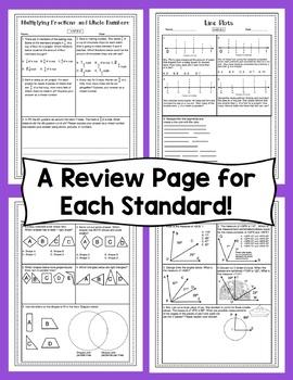 Math Test Prep - 4th Grade (All Standards Mega Bundle)