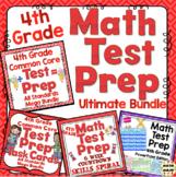 Math Test Prep - 4th Grade Ultimate Bundle