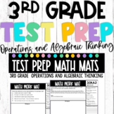 Test Prep Bundle |Math 3rd Grade Test Prep - SBAC, STAAR, MAP Test AZMERIT