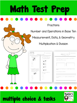 Math Test Prep Bundle - 3rd grade