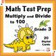Math Test Prep DIGITAL BUNDLE ... Review Grade 3 ... 80 Digital Paperless Cards