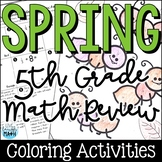 5th Grade Math Test Prep: Fifth Grade Math Review Color by Number Activities