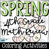 4th Grade Math Test Prep: Fourth Grade Math Review Coloring Activities