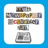 Math Scavenger Hunt - Newspaper Scavenger Hunt - End of Ye