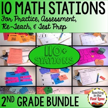 2nd Grade Math Stations BUNDLE