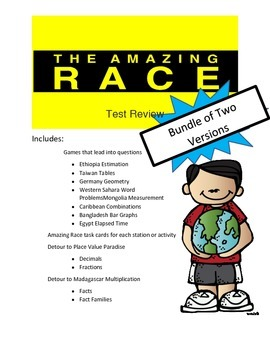 Math Test Review- Amazing Race Theme Bundle of Both Versions 4th