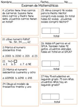 Math Test- Spanish