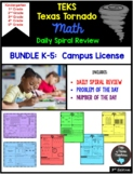 Math Texas Tornado Spiral Review Campus License Bundle for
