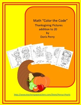 Math Thanksgiving Color the Code
