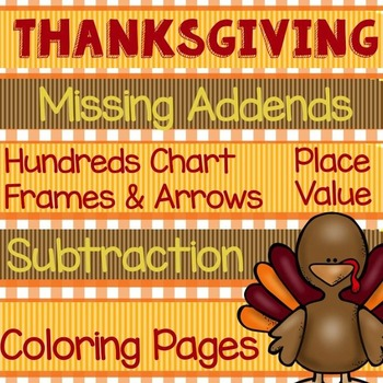 Math Thanksgiving Printables