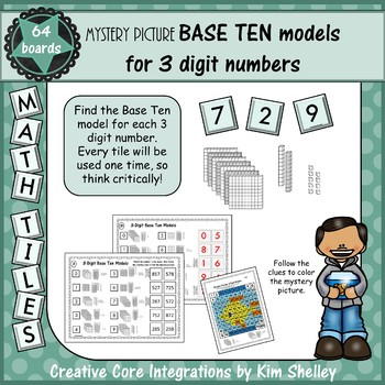 Math Tile 3 Digit BASE TEN Model