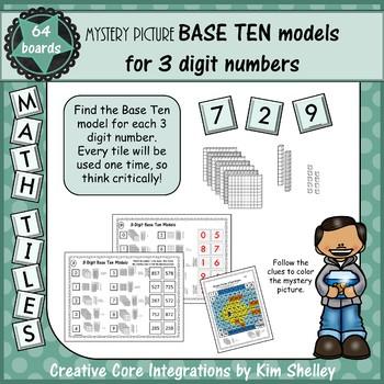 Math Tile 3 Digit BASE TEN Model