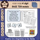 Math Tile 4 Digit BASE TEN Model Game