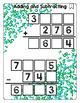 Math Tiles: Freebie