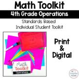 Math Tool Kit All Operations 4th Grade Distance Learning Print & Digital Google