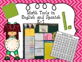 Math Tool Kit K-1 in English and Spanish