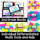 Math Tool Kit for Individual Math Aids Year Long Bundle 2nd Grade