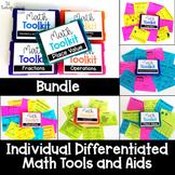 Math Tool Kit for Individual Math Aids Year Long Bundle 3rd Grade