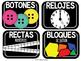 Math Tools/Manipulatives Labels in Spanish