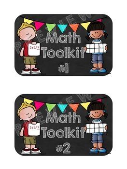 Math Toolkit: A Tool Kit to Organize Math Materials