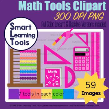 Math Tools Clip Art Set - Bright Color Edition