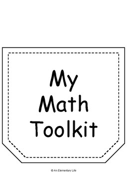 Math Tools: Extended Edition