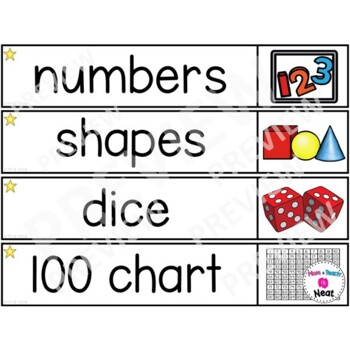 Kindergarten Math Centers- Math Tools Picture Vocabulary Cards (Color/BW)