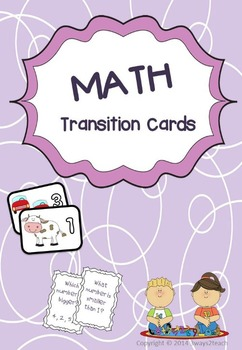 Math Transition Cards