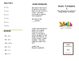 Math TriFold 1 Grade 3