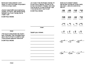 Math Trifold with Indiana Standards aligned
