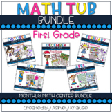 Math Tub Bundle - 1st Grade