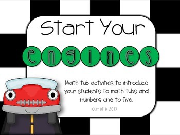 Math Centers for Beginning of the Year