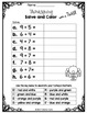 Thanksgiving Math Solve and Color with a Twist Worksheets