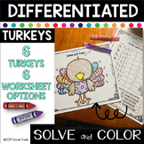 Thanksgiving Math Coloring Worksheets- Addition Subtraction Multiplication