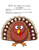 Math Turkey Game
