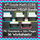 Math ULTIMATE Bundle for Grades 1-5: ALL Common Core Standards Grades 1-5