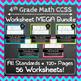 Math ULTIMATE Bundle for Grades K-5: ALL Common Core Standards Grades K-5