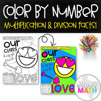 Math Valentine's Day Color by Number Activity: Math Facts!