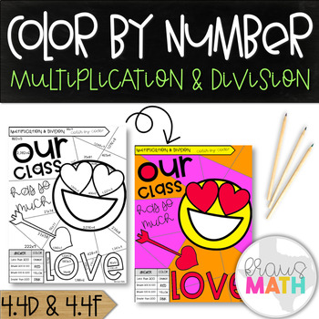 Math Valentine's Day Color by Number Activity: Multiplication & Division