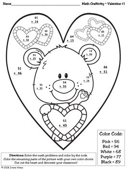 ❤️Math Valentine's Day Craftivity ~ Color By The Code Math Puzzles