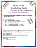 Math Visual Vocabulary Cards & Word Wall Grades K - 2