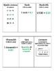 Math Vocab