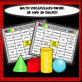 Math Vocabulary BINGO: 2D and 3D Shapes!