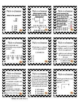 Math Vocabulary Brainiac
