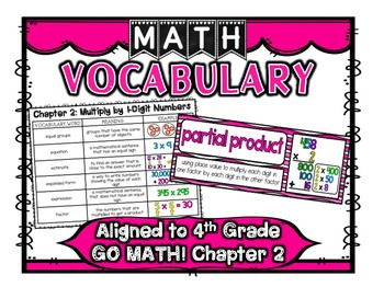 Math Vocabulary Cards Aligned to 4th Grade GO Math! Chapter 2