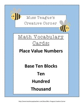 Math Vocabulary Cards: Place Value