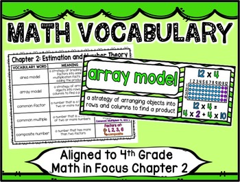 Math Vocabulary Cards Aligned to 4th Grade Math in Focus ~ Chapter 2