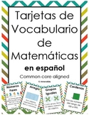 "Math Vocabulary Cards in Spanish ""2nd grade"""